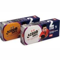Мячи для настольного тенниса DHS CELL-FREE 40+ мм 2*