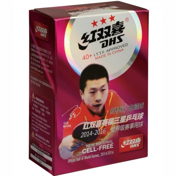 Мячи для настольного тенниса DHS CELL-FREE 40+ мм 3*