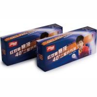 Мячи для настольного тенниса DHS CELL-FREE DUAL 40+ мм 2*