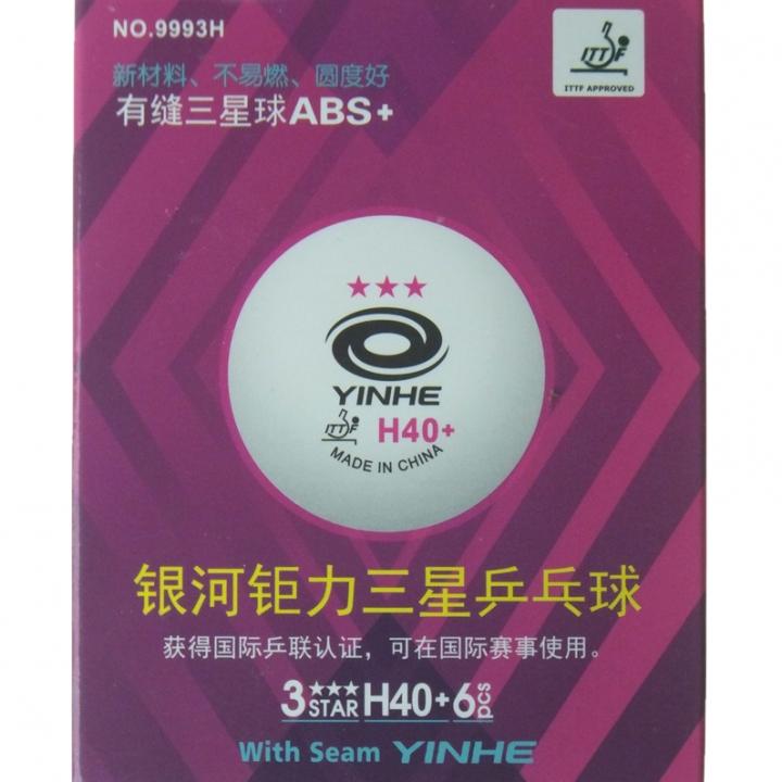 Мячи для настольного тенниса Yinhe h40+ 3*