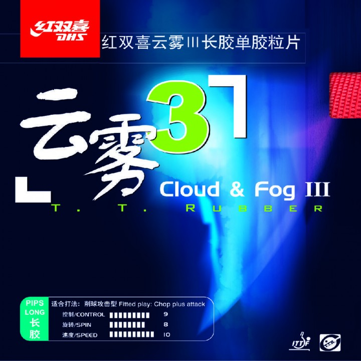Накладка DHS CLOUD and FOG 3