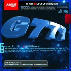 Накладка DHS G777
